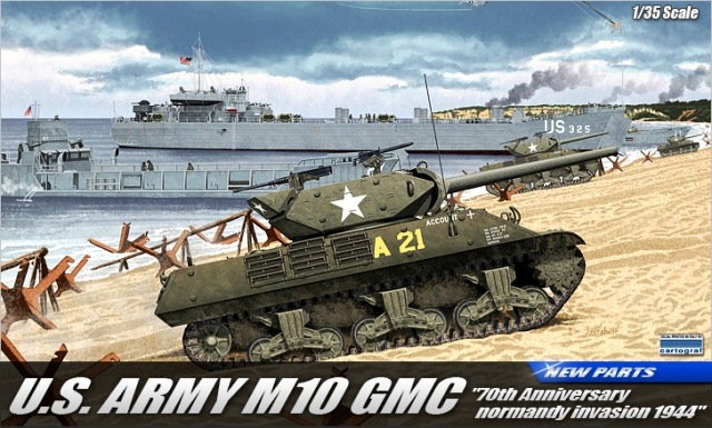 1/35 US Army M10 GMC