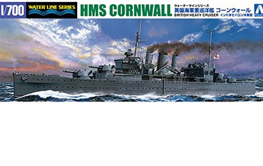 1/700 HMS Cornwall British Heavy Cruiser