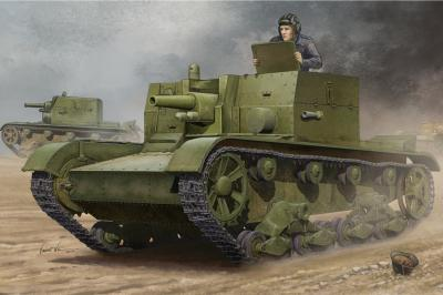 1/35 Soviet AT-1 Self-Propelled Gun