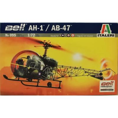 1/72 AH1/AB47 Helicopter