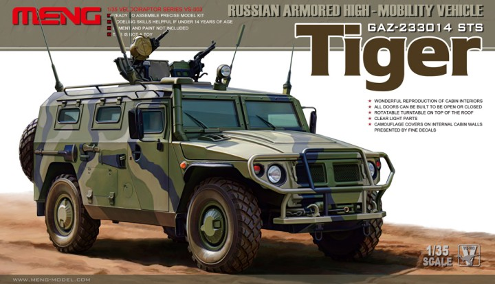 1/35 GAZ233014 STS Tiger Russian vehicle