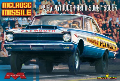 1/25 1965 Plymouth Hemi Melrose Missile