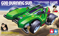 God Bruning Sun - MA Chassis