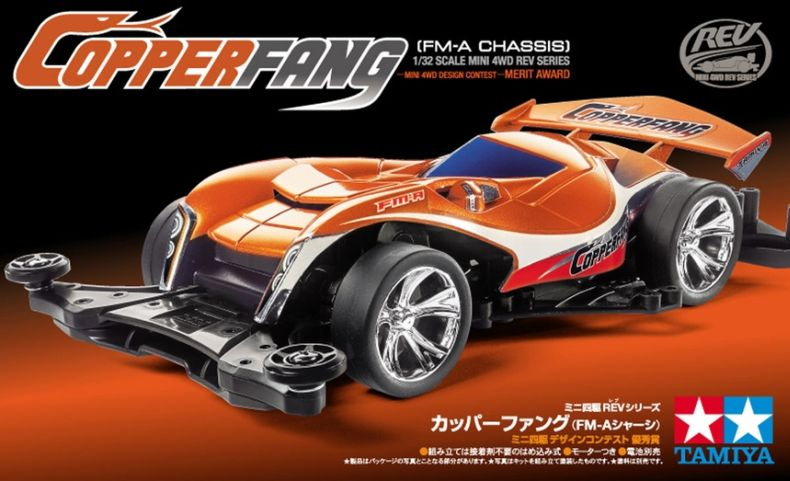 JR Copperfang Fm-A Chassis
