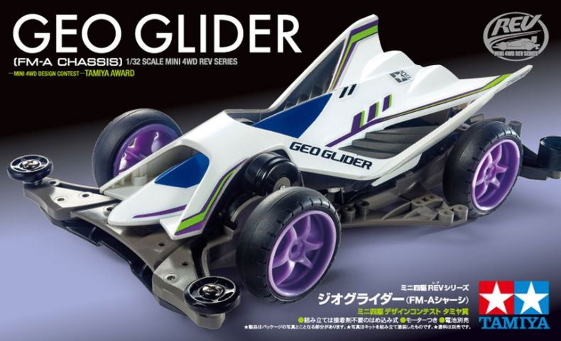 JR Geo Glider Fm-A Chassis