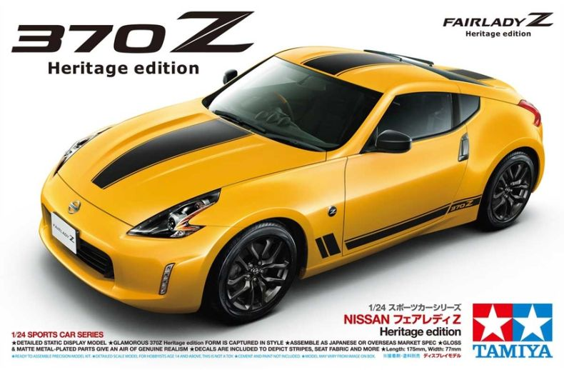 1/24 Nissan 270Z Heritage Edition