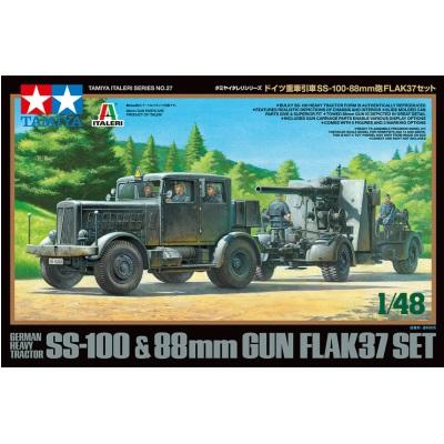 1/48 German Heavy Tractor SS-100 & 88mm Flak37 Set
