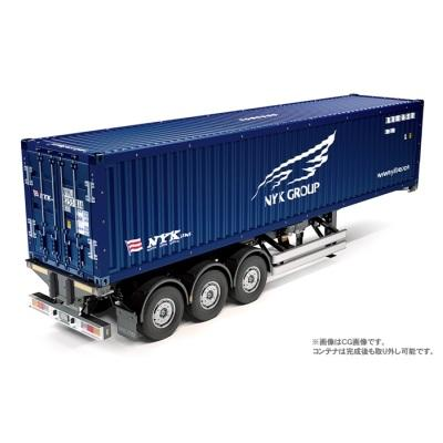 1/14 NYK 40ft ContainerSemi trailer