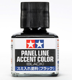 Panel Line Accent Color - Black