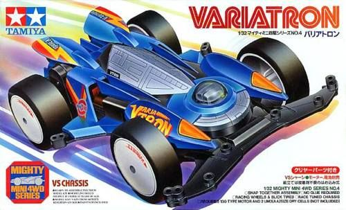 JR Variatron - VS Chassis