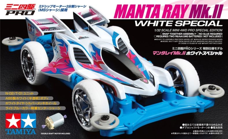JRManta Ray Mk.II White Sp Ms Chassis