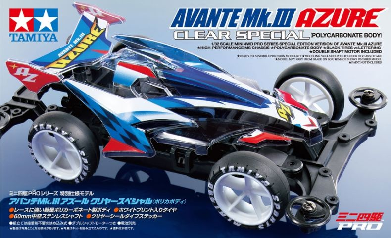 JR Avante Mk.III Clear Special Ms Chassis