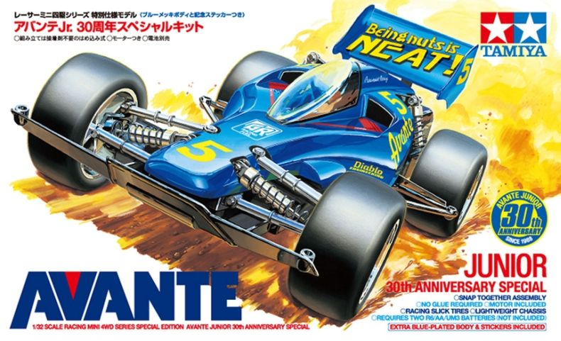 JR Avante Jr. 30th Anniversary Type 2 Chassis
