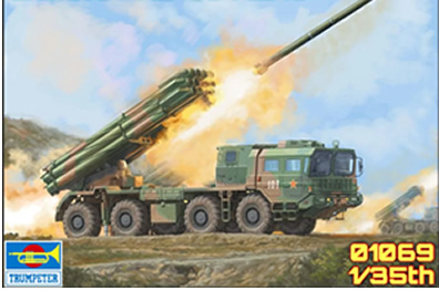 PHL-03 Multi Rocket Launcher