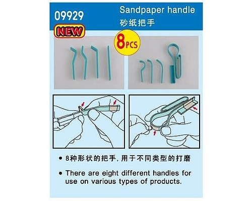 Sandpaper Handle Assortment